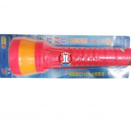 Đèn pin sạc TQ ( 13 bóng + MD 319 )