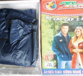 Quần áo mưa 1 khóa (hộp nhỏ)