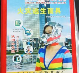 Mũ chống cháy Amiăng TQ hình nữ (mũ thoát hiểm phòng khói độc) thở 40 phút